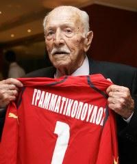 Achilleas grammatikopoulos attended veteran functions of olympiakos