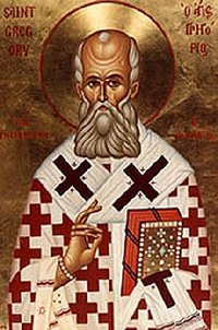 Saint Gregory the Theologian religious painting